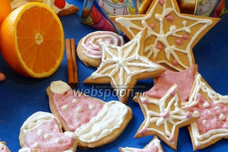 Фото Хрустящее печенье с корицей