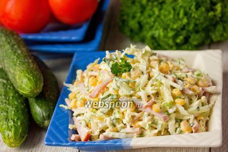Салат «Хрустик» из пекинской капусты