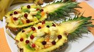 Фото рецепта Фруктовый салат в ананасе