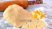 Фото рецепта Постное песочное тесто