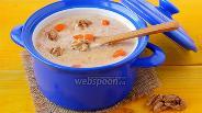 Фото рецепта Тыквенно-ореховая каша