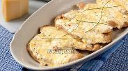 Фото рецепта Отбивные со сметанно-горчичной заливкой