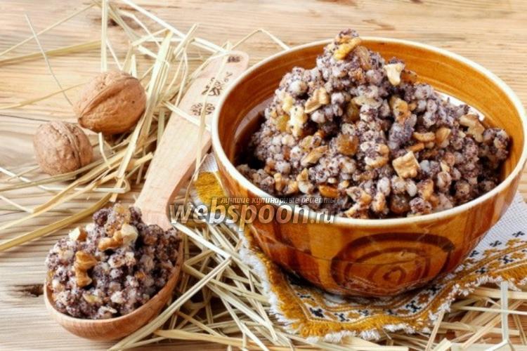 Фото Кутья из пшеницы