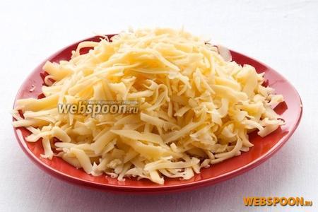 Сыр натрите на крупной тёрке.