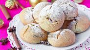 Фото рецепта Печенье «Анисовые шары»