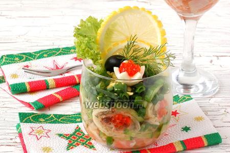 Салат-коктейль «Зимняя лакомка»