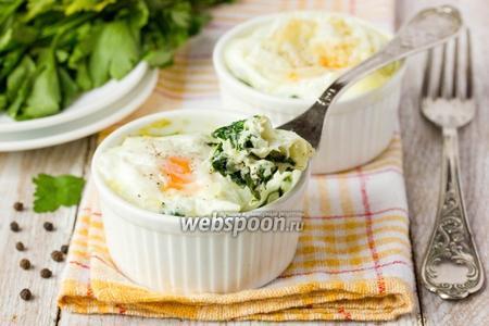 Яйца, запечённые со шпинатом