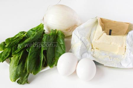 Для приготовления этого быстрого блюда нам понадобятся куриные яйца, пучок свежего шпината, масло сливочное, лук белый или репчатый, соль и чёрный молотый перец.