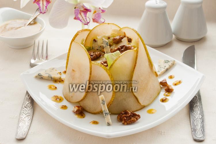 Фото Салат с грушей и сыром Дор блю