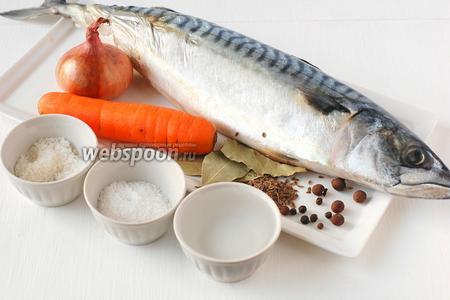 Для приготовления маринованной скумбрии с луком и морковью нам понадобится жирная скумбрия, морковь, лук репчатый, соль, сахар, уксус  9%, лавровый лист, перец душистый, перец чёрный, семена укропа.