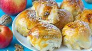 Фото рецепта Сладкие фаршированные яблоки, запечённые в слоёном тесте