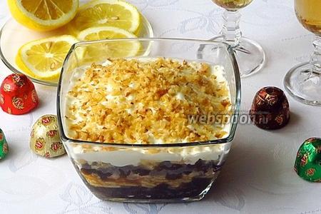 Десертный салат «Вдохновение»