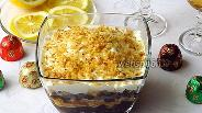 Фото рецепта Десертный салат «Вдохновение»