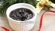 Фото рецепта Соус из чернослива и горького шоколада