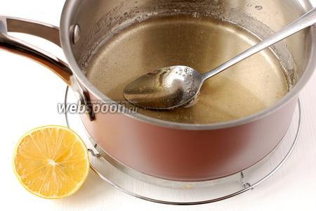 Добавить в сироп лимонный сок.