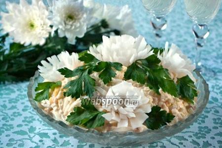 Салат «Белые хризантемы»