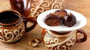 Фото рецепта Пирожное «Буковинский орех»