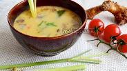 Фото рецепта Тайский суп Том Ям