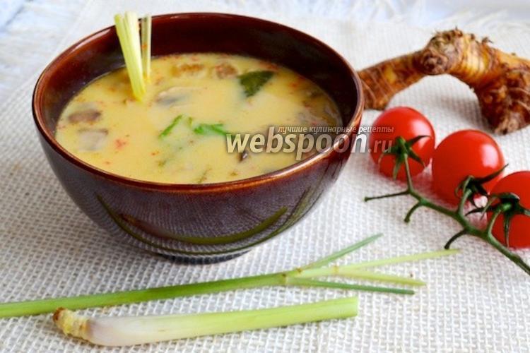 Фото Тайский суп Том Ям