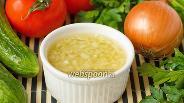 Фото рецепта Луковая салатная заправка