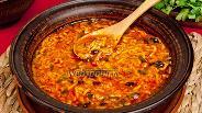 Фото рецепта Суп Харчо без мяса с томатной пастой