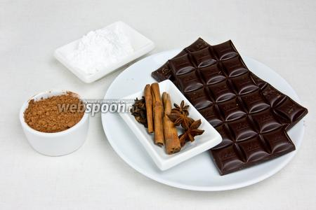 Для приготовления пряного шоколада понадобится чёрный шоколад, сахарная пудра и пряные специи.