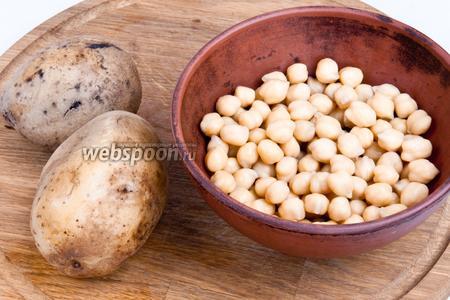 Предварительно на 8 часов замочить нут, а затем отварить до готовности, картофель сварить в мундирах.