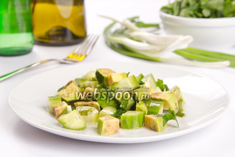 Фото Острый салат с авокадо и огурцом