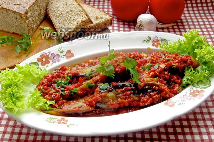 Рецепт Баклажаны по-кавказски