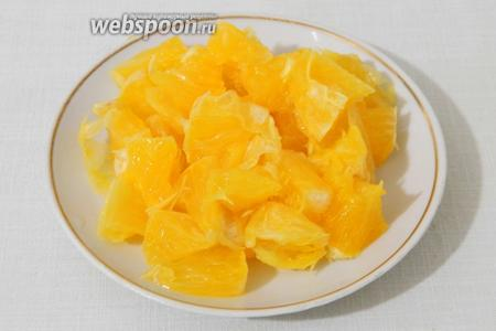 Апельсин очищаем и нарезаем кусочками.