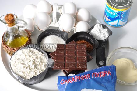 Для приготовления торта возьмём яйца, муку, масло, шоколад и шоколад с орехами, сахар, сливки и заранее подготовленную  молочную мастику .