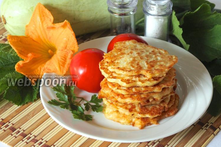 Фото Кабачковые оладьи с сыром