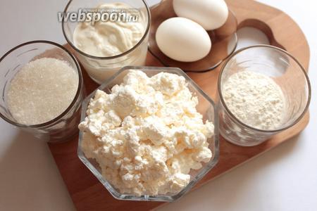 Необходимые продукты: тесто — яйца, сахар, мука, какао порошок не сладкий, разрыхлитель; крем — творог обезжиренный, сметана 35%, сахар, ванилин.