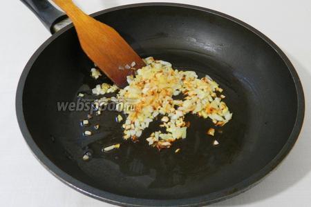 Измельчаем лук и обжариваем на сковороде до золотистого цвета.