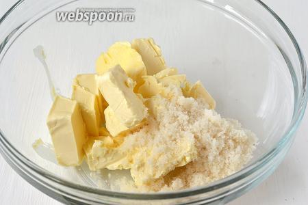 Масло комнатной температуры порезать на кусочки. Соединить масло и сахар.