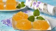 Фото рецепта Мармелад из цитрусовых