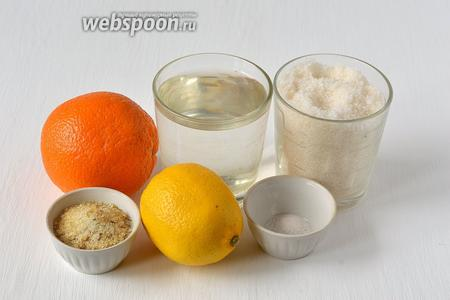 Для приготовления мармелада из цитрусовых нам понадобится вода, апельсин, лимон, сахар, желатин, ванильный сахар.