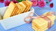 Фото рецепта Галетное печенье «Мария»