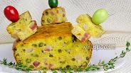 Фото рецепта Кекс с зелёным горошком и ветчиной