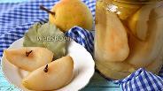 Фото рецепта Маринованные груши