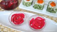 Фото рецепта Маринованный имбирь