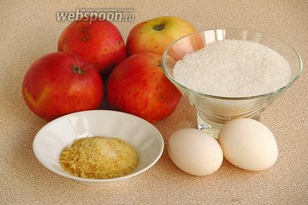 Для приготовления самбука нужно взять кислые яблоки, сахар, желатин, воду и яйца.