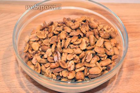 Готово. Ароматный и пикантный арахис готов - приятного аппетита!