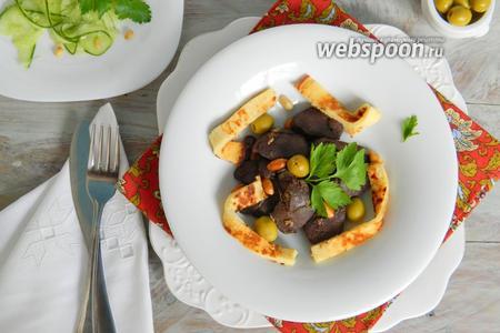 Печень по-мароккански