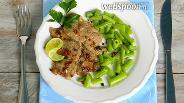 Фото рецепта Говядина с лимонным соусом