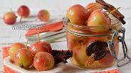 Фото рецепта Маринованные райские яблоки
