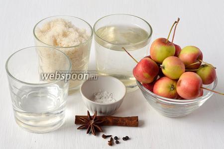 Для приготовления маринованных райских яблок нам понадобятся райские яблоки, сахар, вода, уксус, соль, корица, анис, гвоздика, чёрный перец горошком.
