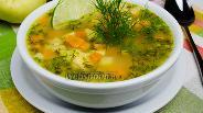 Фото рецепта Куриный суп с тыквой и айвой