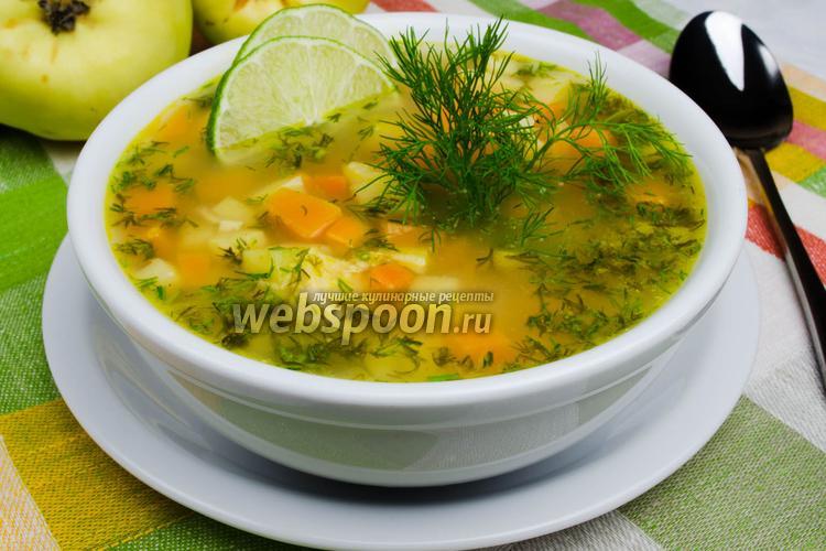 Фото Куриный суп с тыквой и айвой