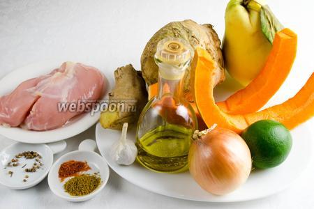 Чтобы приготовить пряный суп, нам понадобится: куриная грудка, тыква, айва, лайм, лук, корень сельдерея, кориандр, карри, перец чили, укроп, имбирь, чеснок, соль, оливковое масло.